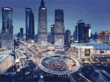 上海青浦銀座薈中心售樓處地址