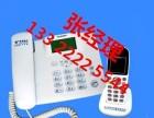 大连无线座机手持机铁通电信无线座机打电话不花钱