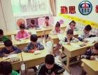 小学作业班辅导老师