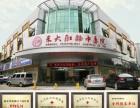 武汉东大中医院治痔疮收费标准高不高呢
