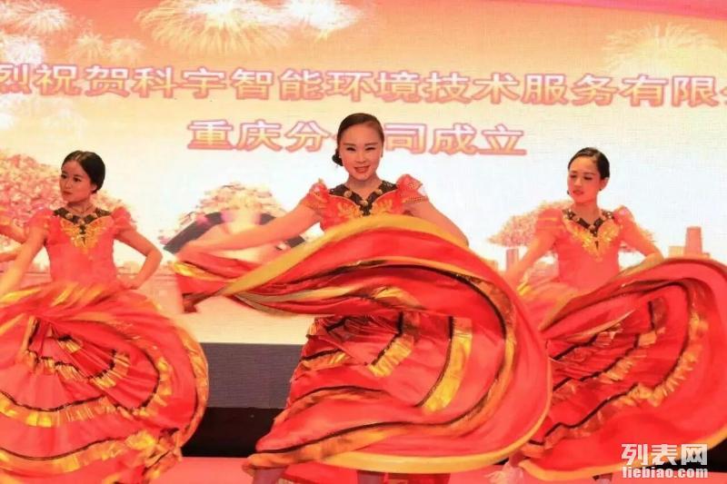 舞蹈培训哪里好?钢管舞培训 重庆爵士舞培训 重庆酒吧领舞培训
