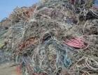 井岸镇电缆回收公司,电缆回收价格,电缆回收电话
