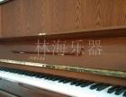 金城江想买二手日本进口YAMAHA KAWAI 英昌 三益钢琴的