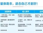 龙口学联教育,2016秋季网络教育招生火热进行中