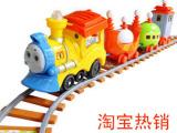 花园宝贝火车轨道 叮当小火车 玩具轨道玩具