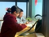 日企工作 日语翻译 日本旅游 日语小白零基础入门培训