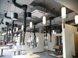 专业厨房设备抽风机油烟净化器安装系统通风管道维修