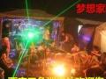 【精】西安公司活动聚会班级聚会公司旅游聚会