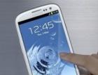 三星I9300二手手机