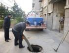 海沧区新阳工业区专业化粪池抽粪 疏通管道清洗