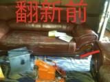 武汉家具维修,沙发维修,沙发翻新保养,家具改色翻新,家具破损