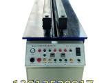 畅销青岛红三阳塑料板材碰焊机PE板材接板机卷圆机
