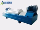 全新一代泥浆固化处理设备卧螺机