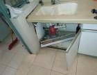 整体厨房(广州橱柜医生维修中心)天河 海珠
