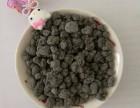 厂家销售回填陶粒,陶粒滤料,陶粒砂等陶粒制品
