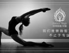 印想瑜伽科普腰椎间盘突出如何练习瑜伽