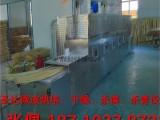 木材烘干机 厂家批发价格 SD-20HMV微波设备