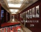 北京艺术品寄卖,北京艺术品抵押