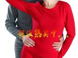 厂家批发** 2013新 男式女式莫代尔羊毛 保暖内衣套装 不倒