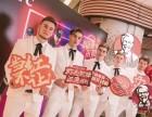 中国传媒礼仪模特乐队主持等演艺