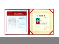 南阳彩虹小提琴教学工作室(二:贺伟老师简介)