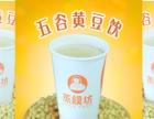 蒸馍坊武汉分公司诚邀有志之士加入湖北省内区域加盟