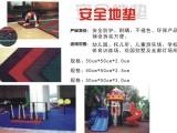 厂家直销 幼儿园安全橡胶地垫PVC地板安全防护