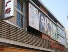 滨海新区一商友谊广场商铺出售 投入低 收入高