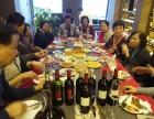 三门峡葡萄酒加盟代理