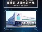 修正氧趣臭氧油出产来自 药业 修正药业 龙头制品