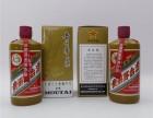 北京回收国宴茅台酒,回收茅台酒 老茅台酒回收 茅台酒回收