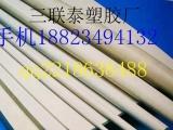 进口黑色本色PPS板棒材料 防静电PPS