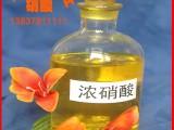 河南开封浓硝 酸98%,稀硝 酸65%,42%,工业级试剂级