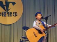 燕郊学吉他 华程音乐成人儿童零基础一对一专业培训