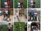 肥料事业合作