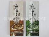 定制各种茶叶袋 茶叶通用袋 出口茶叶袋 茶叶创意袋 普洱茶沱袋