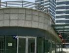莱山区宝龙城市广场步行街2楼 商铺 40平米