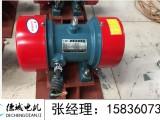 促销国标VB-10102-W振动电机功率1kwVB振动电机