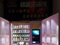 【安徽高端自助售货机】加盟官网/加盟费用/项目详情