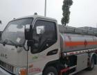 转让 油罐车东风大量生产各种吨位油罐车加油车