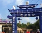 湘潭市殡仪礼仪服务公司