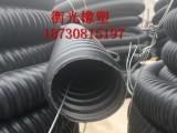 厂家精选碳素波纹管-包头市政线路电线护套管/碳素波纹管规格