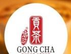 御可贡茶广州海珠区区域代理转让