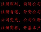 深圳,没有租赁合同,哪家银行可以开对公账户