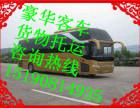 乘坐台州到潍坊的长途汽车(直达吗)151在哪买票