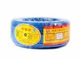 河南金水郑州二厂NHBV电线电缆 河南金水电缆集团有限公司