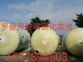 柳州玻璃钢化粪池厂家,柳城柳江化粪池隔油池,批发