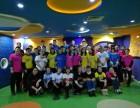 北京拓展訓練 公司團建 趣味運動會 團建活動方案 周邊游