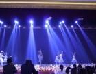 陕西品秀艺术演绎中心,年会舞蹈,大合唱编排