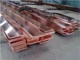 南京华鹏母线槽回收建邺区绝缘耐火母线槽回收价格是多少